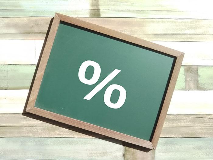 還元率のパーセンテージのイメージ画像
