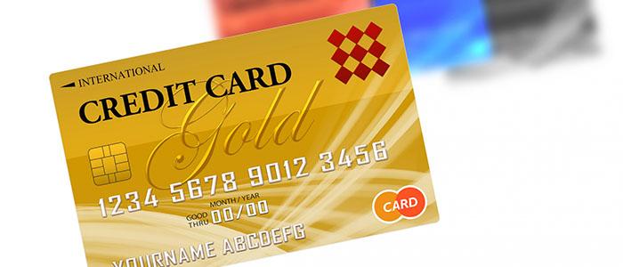 ポイントがたまるクレジットカード