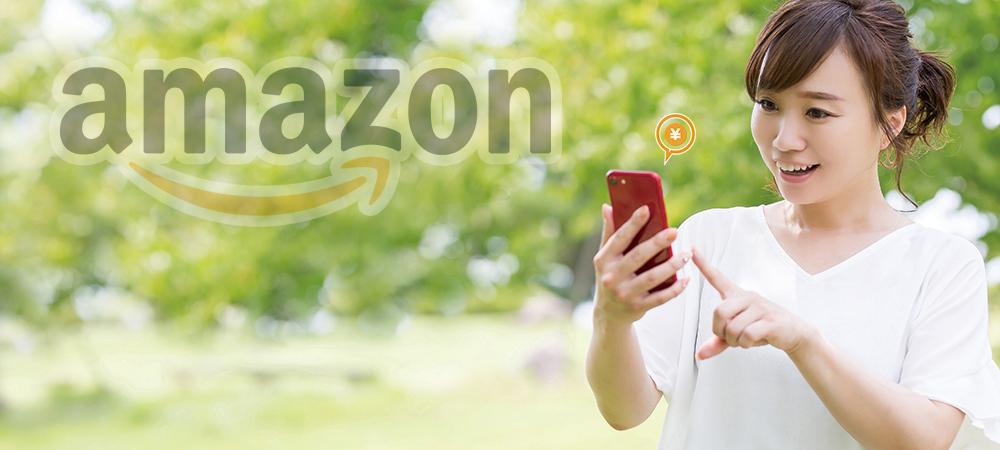 Amazonギフト券のてぬぐいドットコム